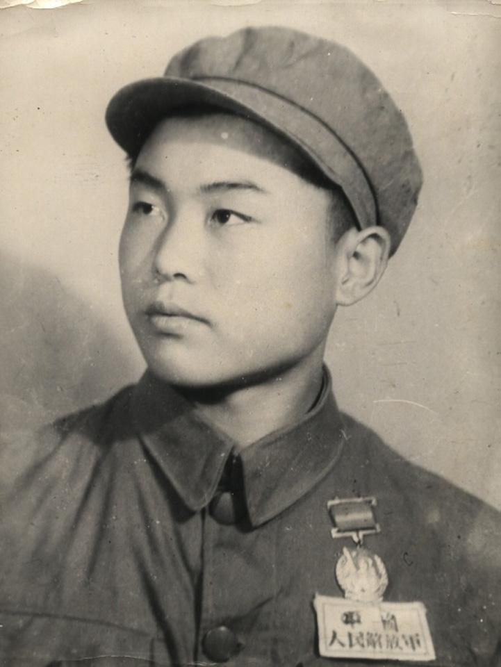 Portrait de Zhang Tiange, août 1951