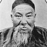 Abrégé d'histoire du tai chi chuan