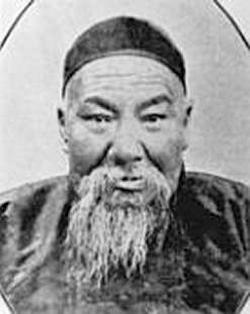 Portrait de Yang Jianhou (杨健侯 )
