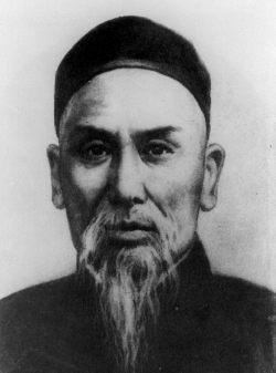 Portrait de Yang Luchan (楊露禪, 1799 - 1872)