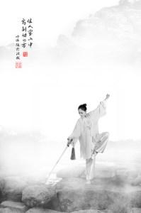 L'art de l'épée chinoise, photographie Mingwei Li
