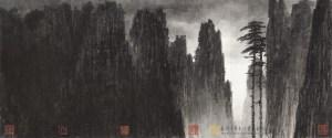 Montagne Huangshan à encre éclaboussée de Wong Hau Kwei