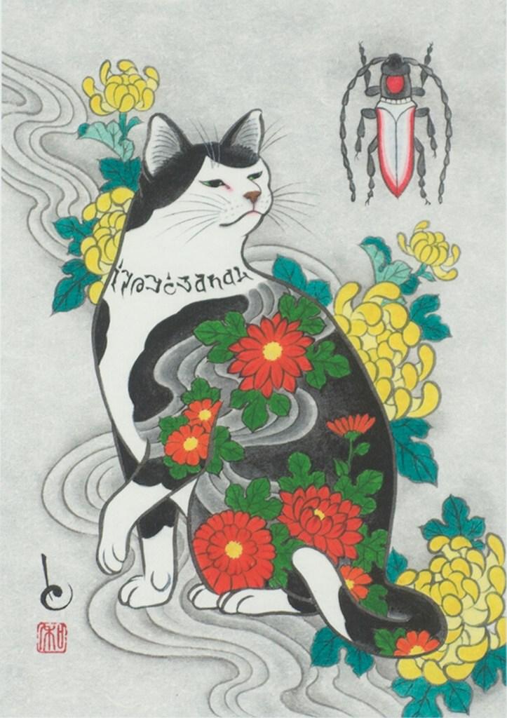 Chat Kiku par Kazuaki Horitomo