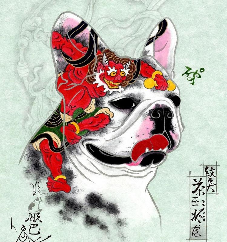 Chien tatoué par Kazuaki Horitomo