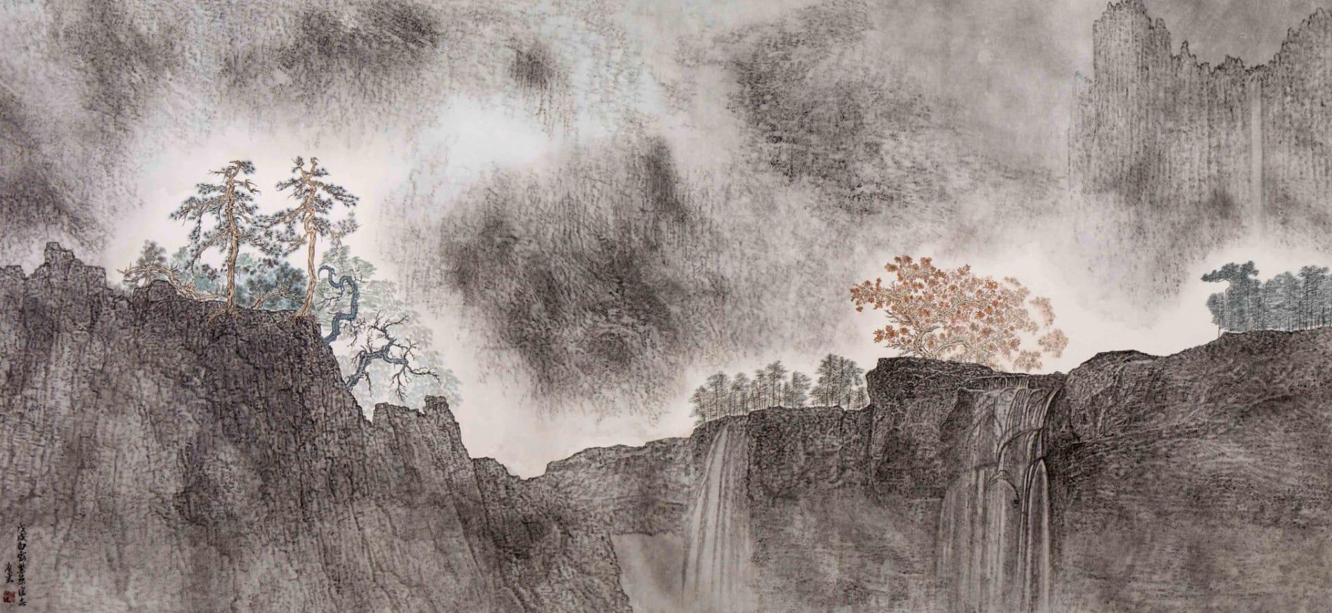 Peinture à l'encre de Guan Zhi