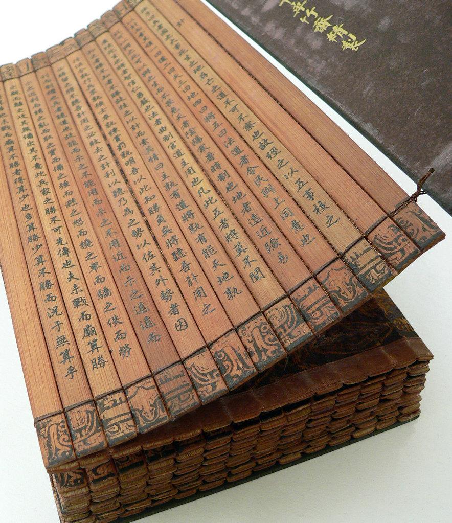 Le début de L'art de la guerre dans un livre de bambou classique du règne de l'empereur Qianlong