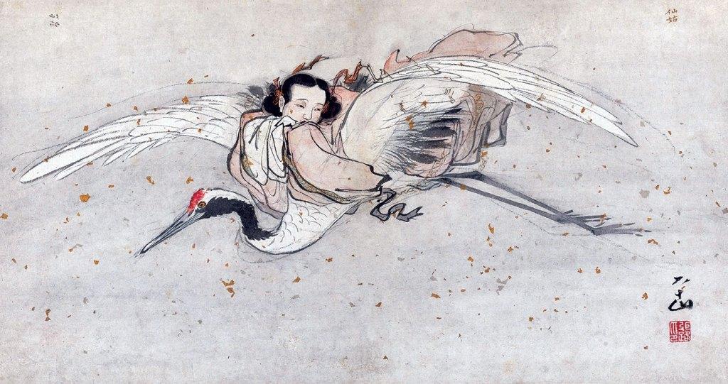 Il Xian Gu