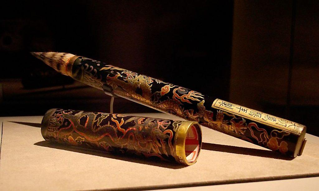 Pinceau de calligraphie à motif de dragon doré, dynastie Ming, période Wanli (autour de 1573 - 1629)