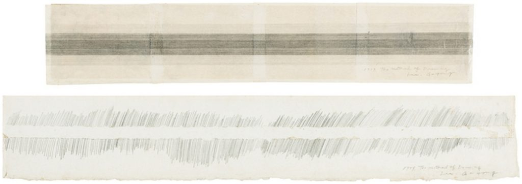 La méthode de dessin , 1979, graphite sur papier, décollage de Lee Kun-Yong