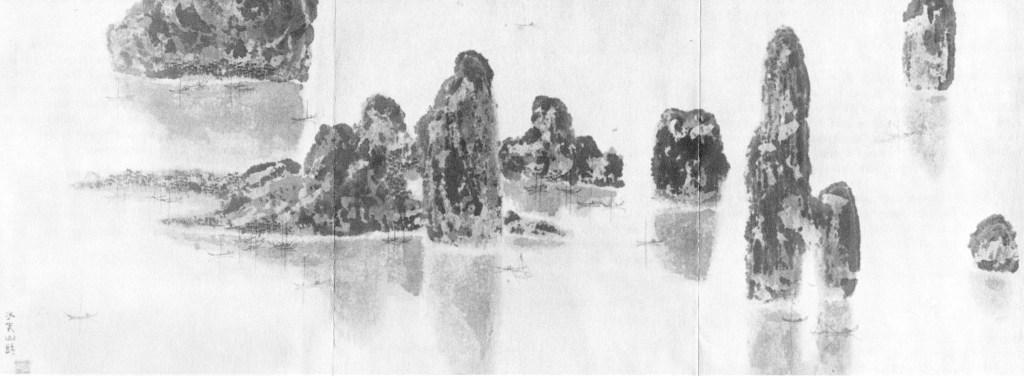 Paysage, 1971, Chen Chi-kwan