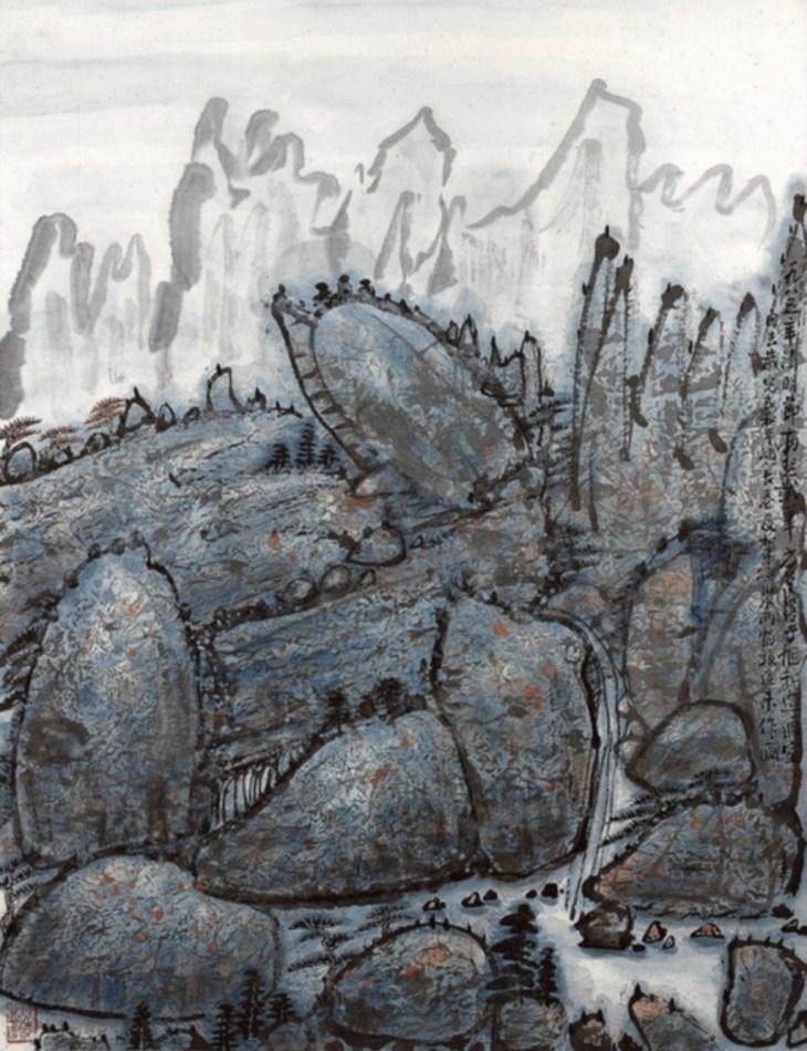 Paysage bleu, 1985, Fang Zhaoling