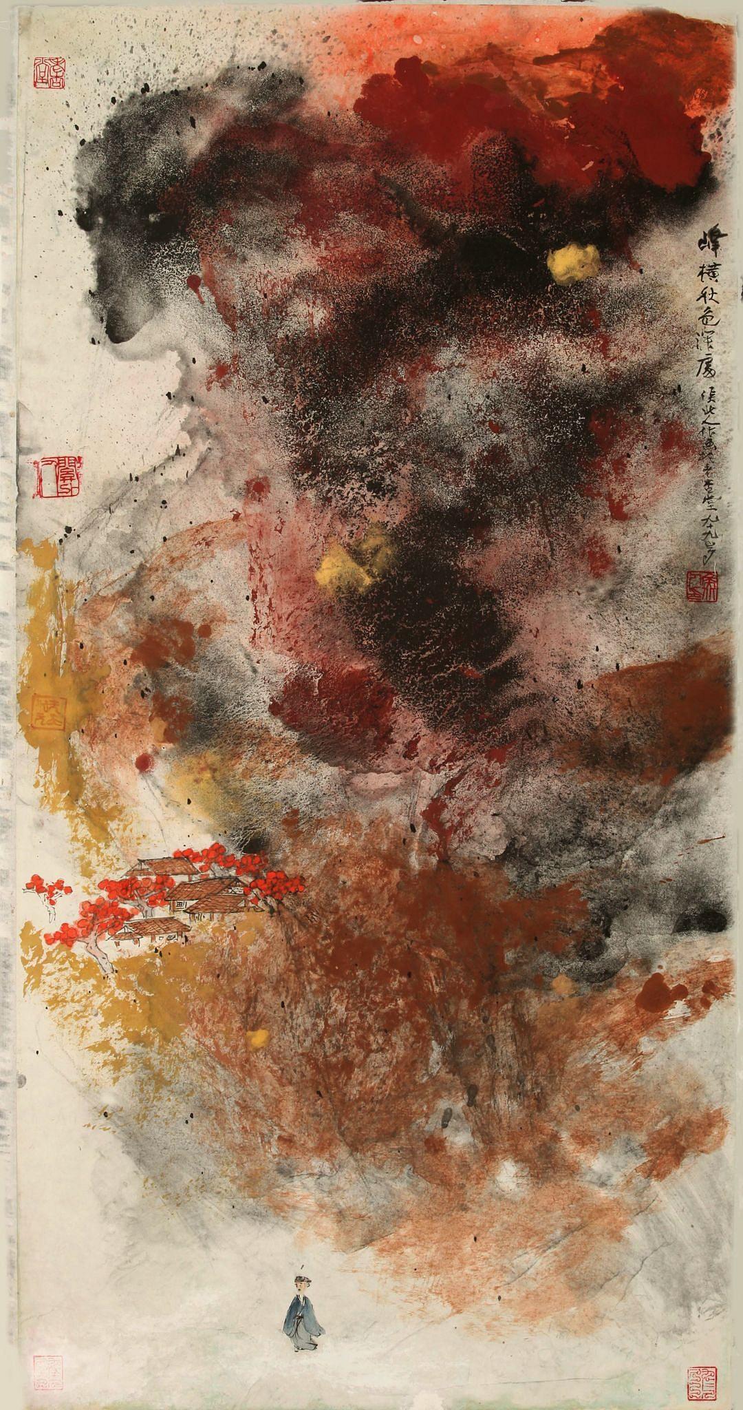 Un pic dans les teintes automnales, 2016, encre et couleur sur papier de Hou Beiren