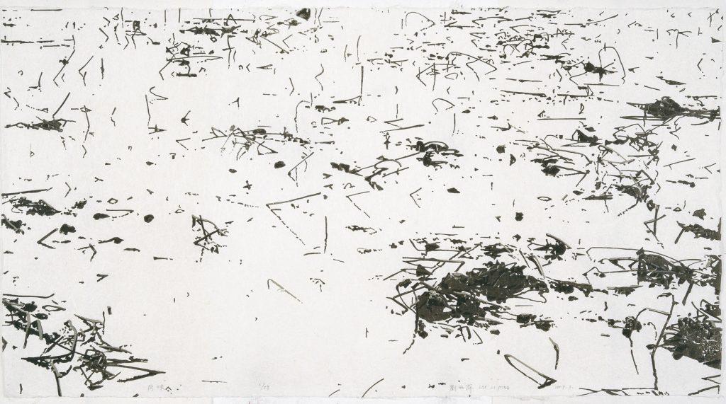 Reflet de Lotus, 2009, sérigraphie de Liu Liping