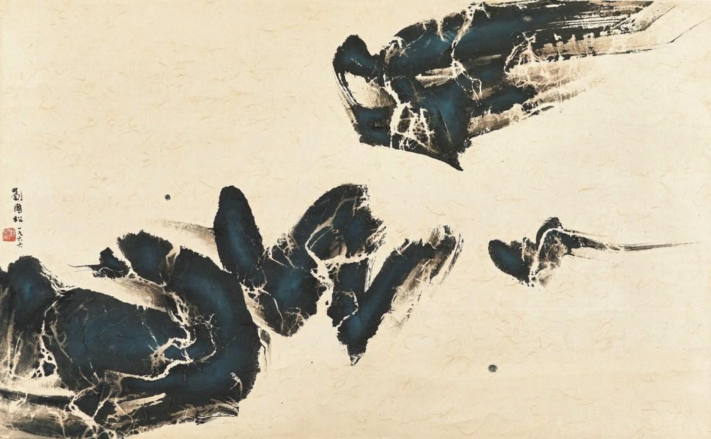 Mouvement cosmique, 1966, encre et couleur sur papier de Liu Kuo-Sung (1932-)