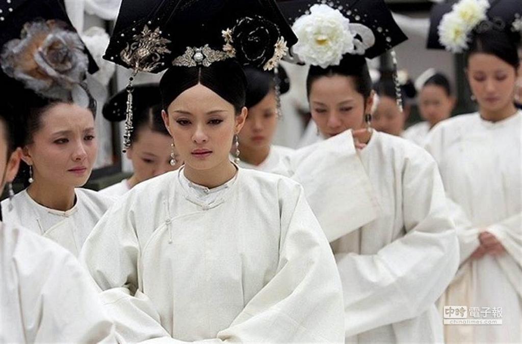 Les rituels funéraires dans La légende de Zhen Huan
