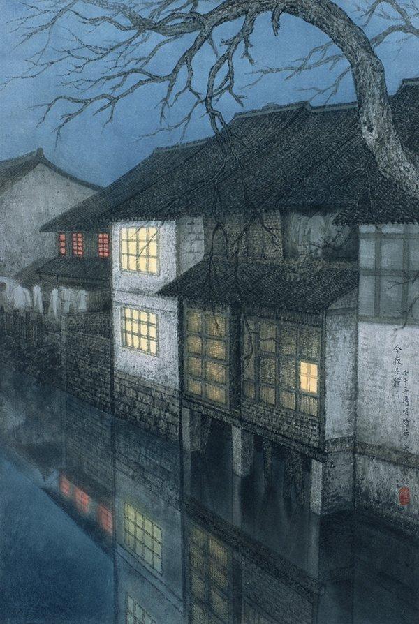 Nuit tranquille, encre, pigment sur papier de Wu Lan-Chiann