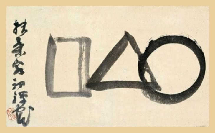 Carré, triangle et cercle, 1819, Sengai