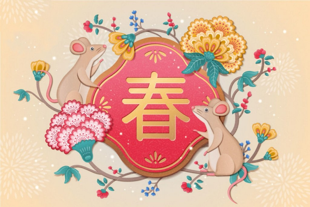 Illustration chinoise de la Bonne année du rat