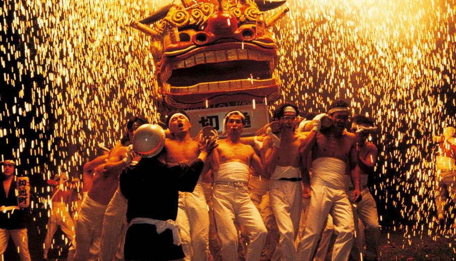 Le festival du feu Tejikara