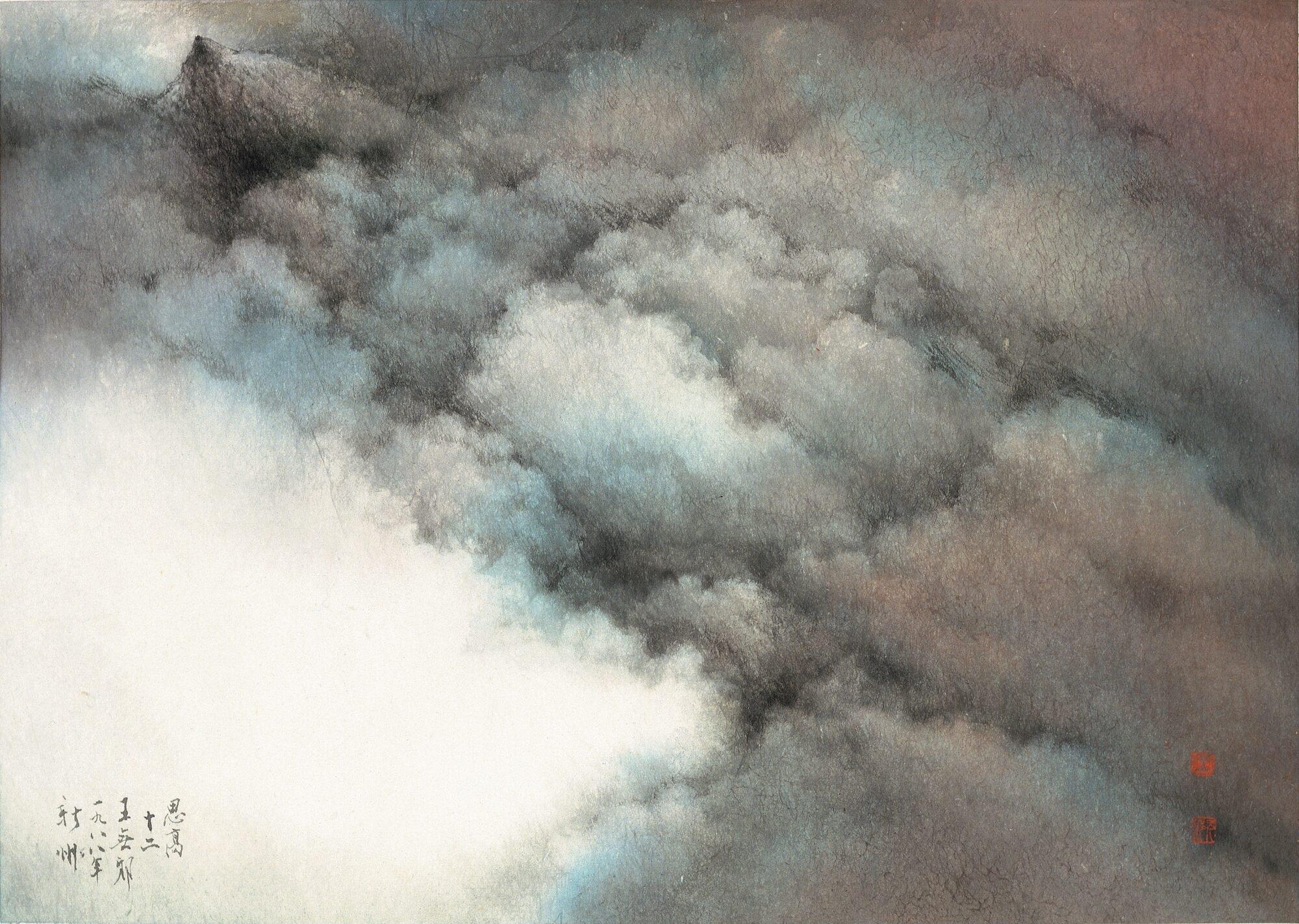 Le nuage de l'inconnaissance