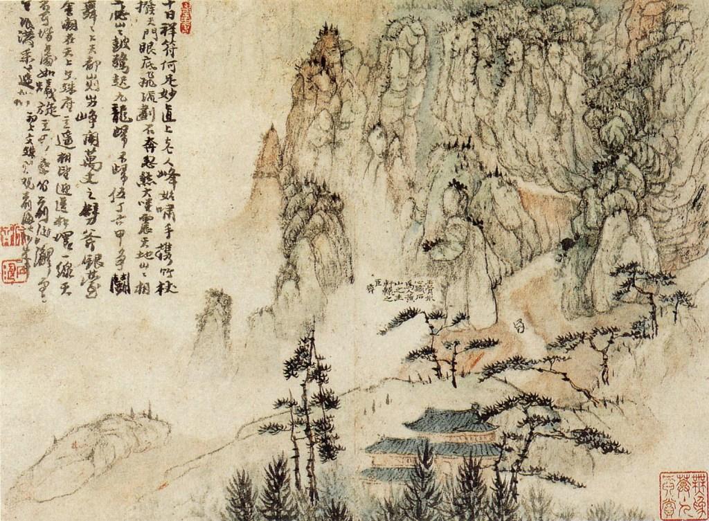 Sur le mont Huangshan, Shí Tāo XVIIe siècle