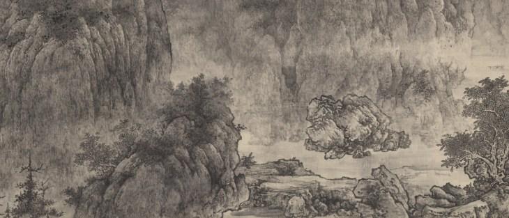 Montagnes d'automne, myriade de miles, détail, 2013, Tai Xiangzhou (1968-)