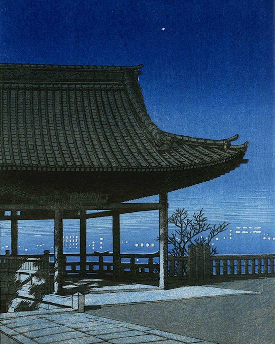 Vue de Kozu à Osaka, Kawase Hasui (1883-1957)