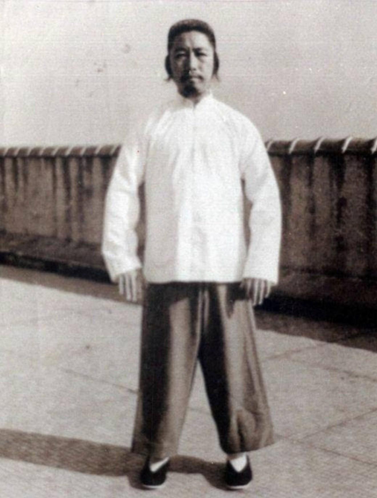 Cheng Man Ching, Préparation de la forme, Commencement