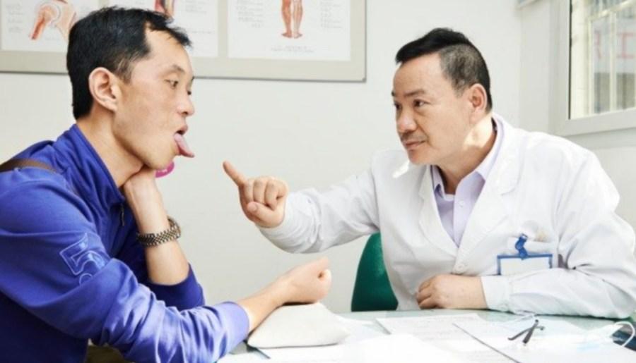 Diagnostic de la langue en MTC