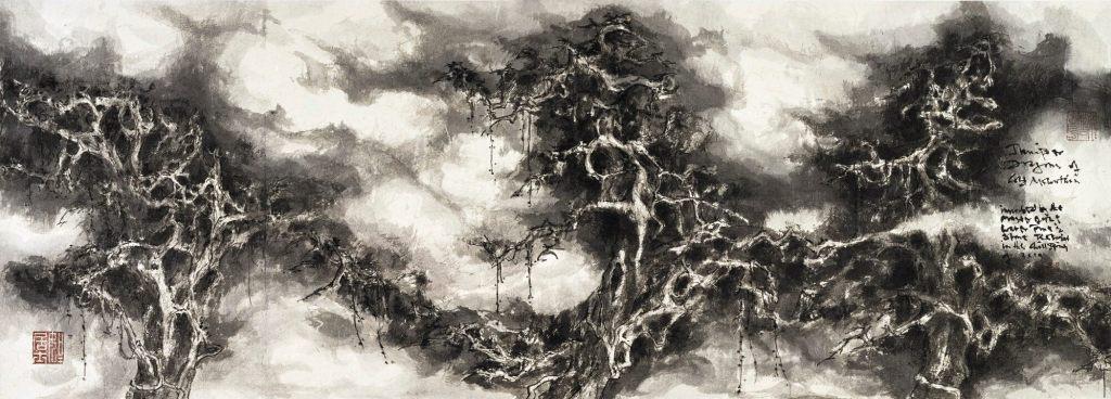 dragons genévrier de la montagne froide, 2014, encre sur papier nuage-dragon, maître de la retraite de l'eau, des pins et des pierres (1943-)