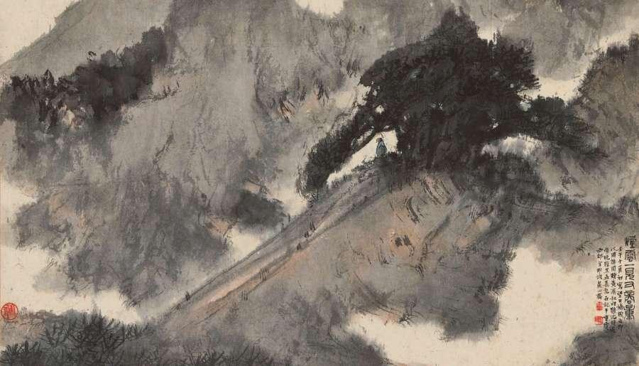 Paysage brumeux, 1942, encre et couleur sur papier, rouleau suspendu, Fu Baoshi