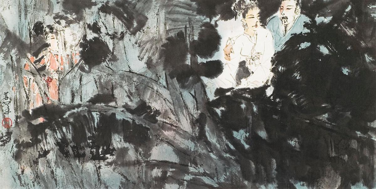 Des mots d'amour à l'ombre des bananiers, encre et couleur sur papier, Yang Shanshen