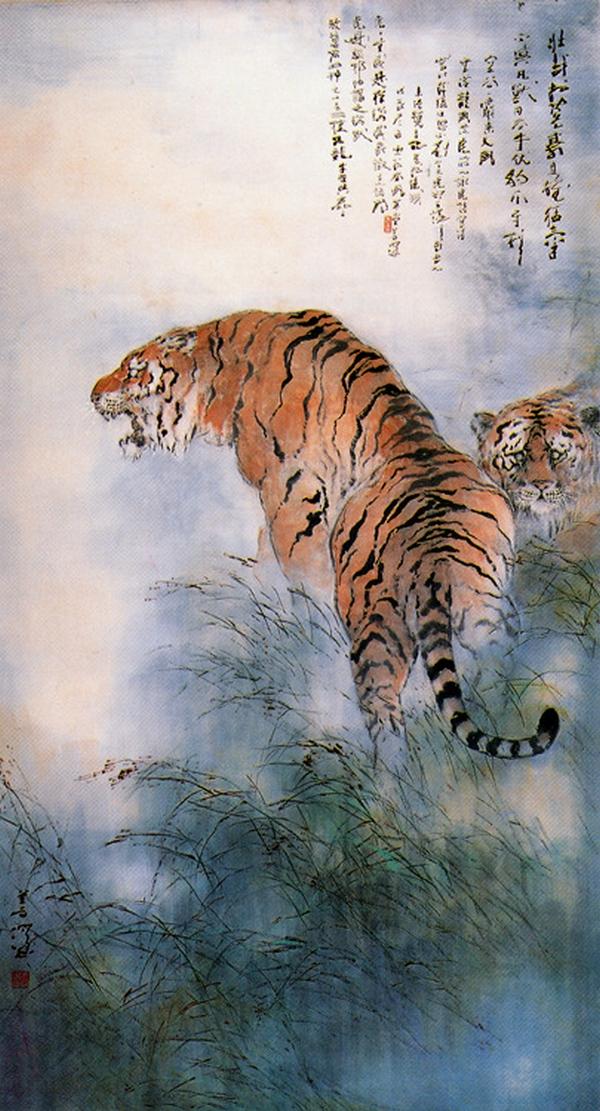 Tigres, Yang Shanshen