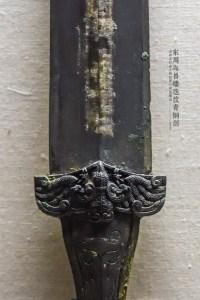 Épée en bronze de la dynastie des Zhou Orientaux, détail