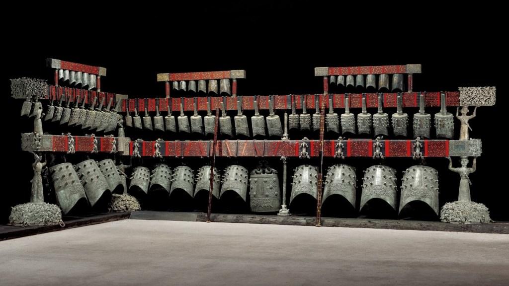 Les carillons de Zeng Hou Yi