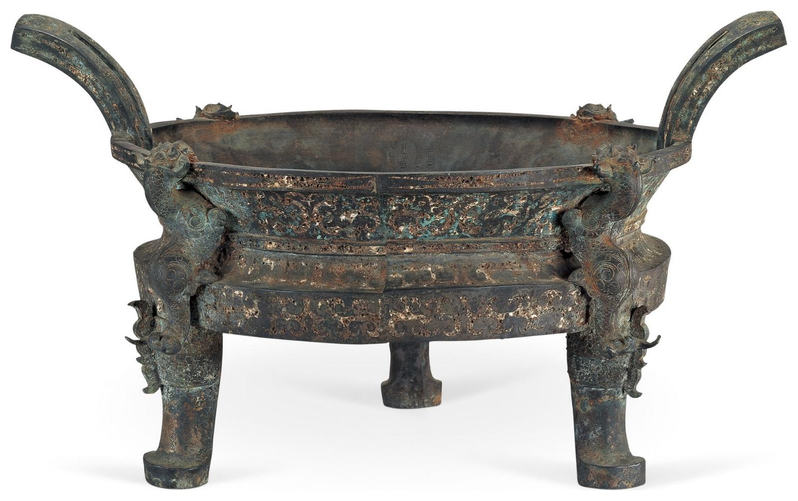 Bronze Sheng Ding, tombe du marquis Yi de Zeng, Zhou orientaux, Royaumes combattants