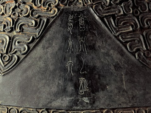 Objets en bronze du marquis Yi de Zeng