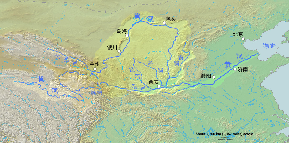 Le fleuve Jaune et ses affluents