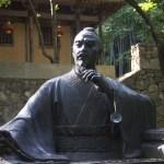 Statue de Sun Zi