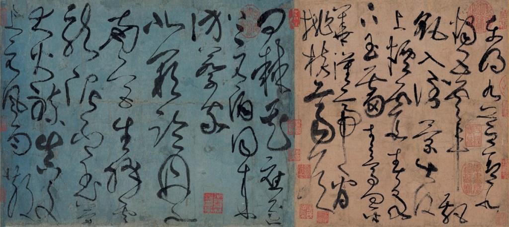 Quatre poèmes, rouleau manuel, encre sur papier, Zhang Xu