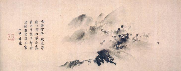 Village de montagne dans la brume, Yujian