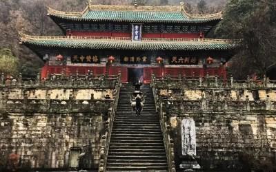 Théories du taijiquan
