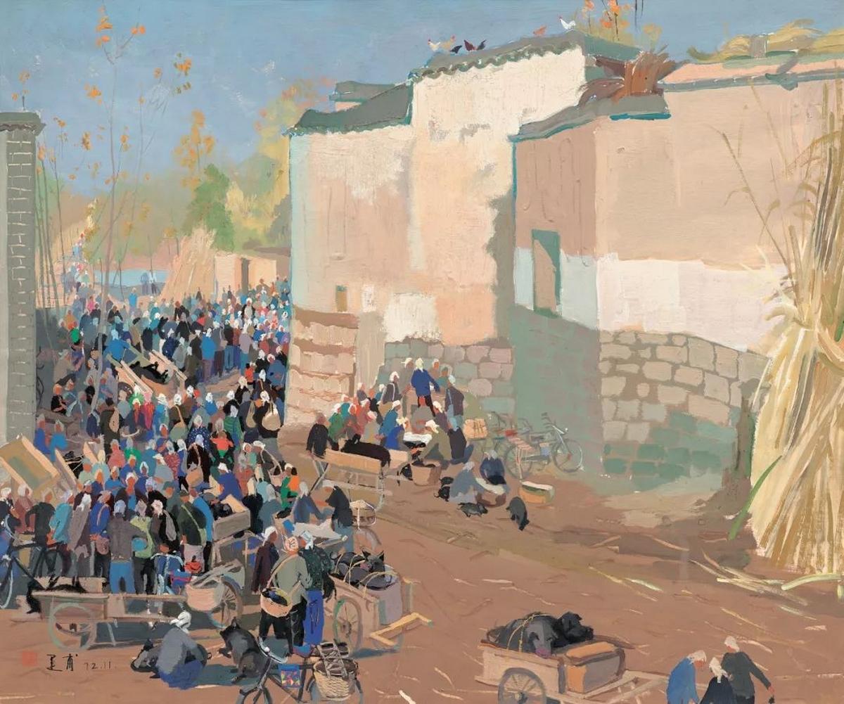Le marché aux porcs, 1972, Yuan Yunfu