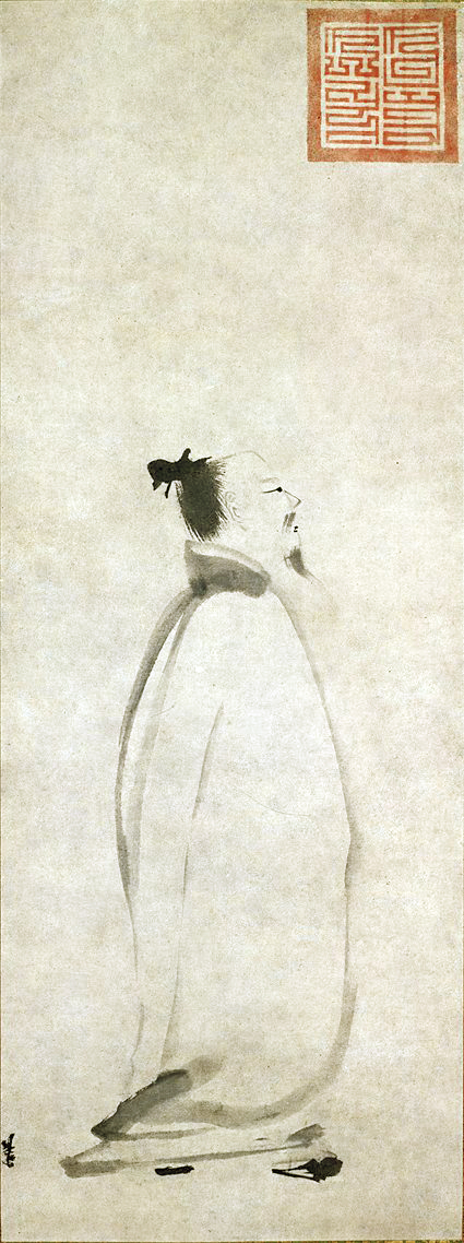 Li Bai chantant un poème, encre sur papier de Liang Ka