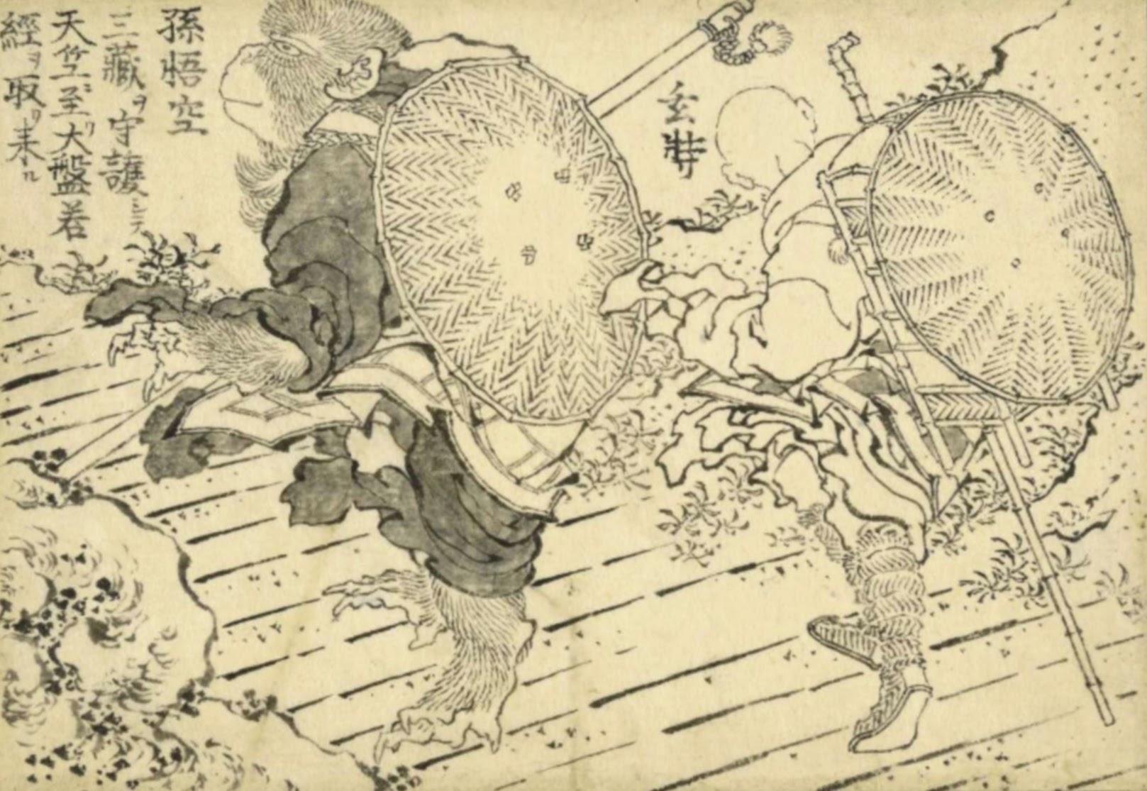Xuanzang et Sun Wukong, encre sur papier., Hokusai