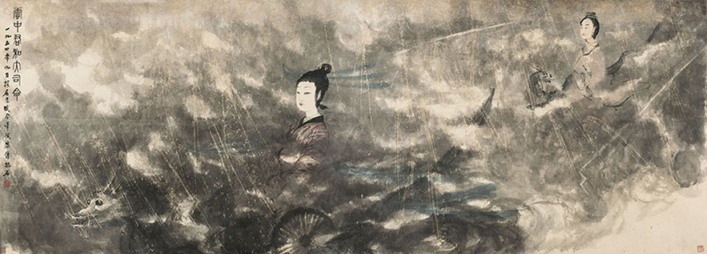 Le dieu des nuages et le grand seigneur du destin par Fu Baoshi