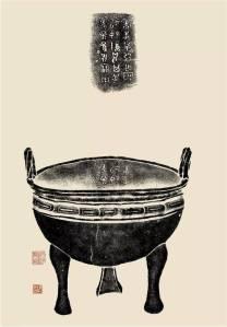 Estampage d'inscriptions sur xiaozi ding, fin de la dynastie des Zhou occidentaux