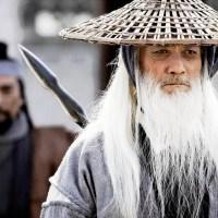Yu Chenghui
