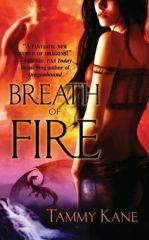 BreathOfFire