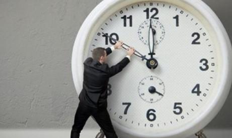 Cari Waktu Paling Efektif untuk Memanfaatkan Cahaya Alami